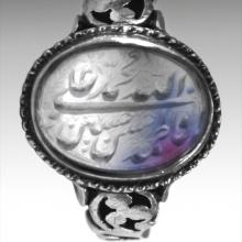 استاد محمدرضا دوست محمدی