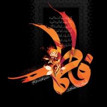 وحید احمدی-رسول معصوم زاده