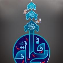 احمد عزیزپور
