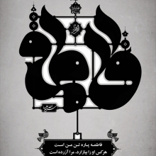 هادی مهری