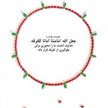 حسین اسکندری